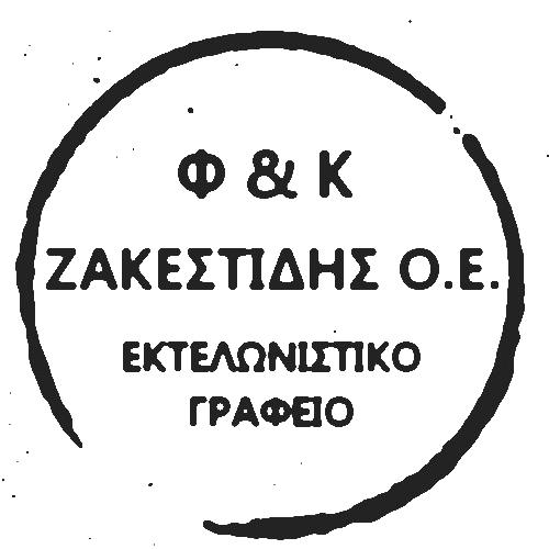 Φ. & Κ. Ζακεστίδης